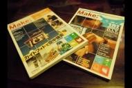 オライリー・ジャパン田村氏の『Make:』日本・・・